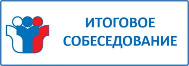 http://genschool.ucoz.ru/Prophsouz/images.png