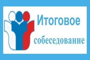 http://genschool.ucoz.ru/bibl/sochinenie2.of2XH.jpg
